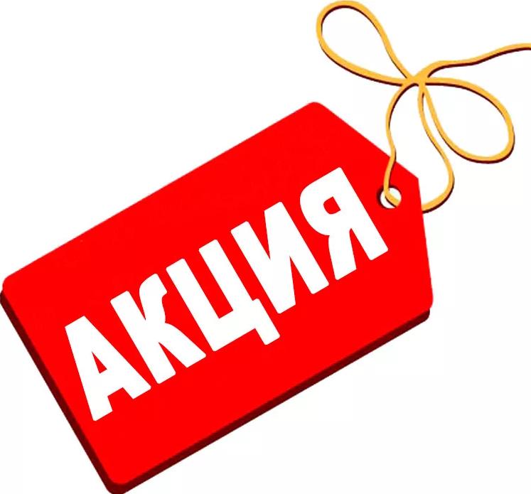 BAXI: Акция LUNA3 или LUNA DUO-TEC+ZONT в подарок