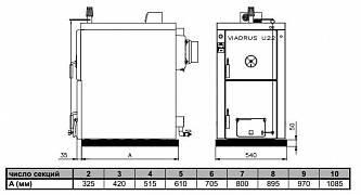 Котел комбинированный VIADRUS U 22 C 3 17,7 кВт